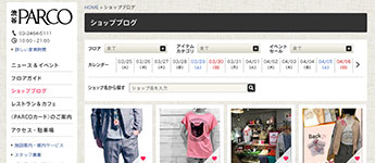 Make tenant shops' blogs the main content on the website of each PARCO store