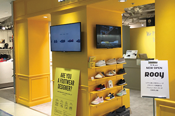 ROOY is a crowdsourcing platform for shoe design. It is a project for entering the Japanese market and reached its objectives right after launching. The business has expanded steadily since its first shop in Japan opened at the Shibuya PARCO PART 1 store.