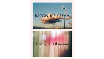 BACON ICE CREAM by Yoshiyuki Okuyama