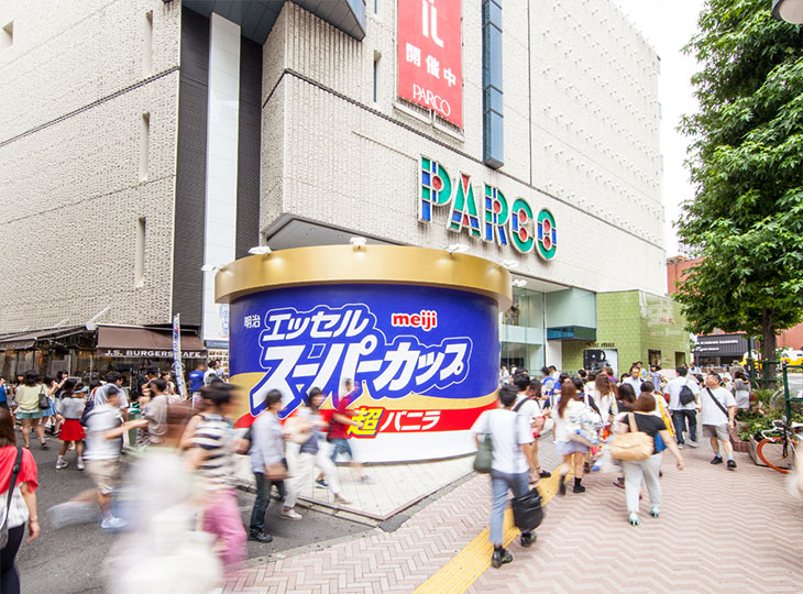 http://parco.co.jp/parcomi/images/shibuya/ad-image-a.jpg